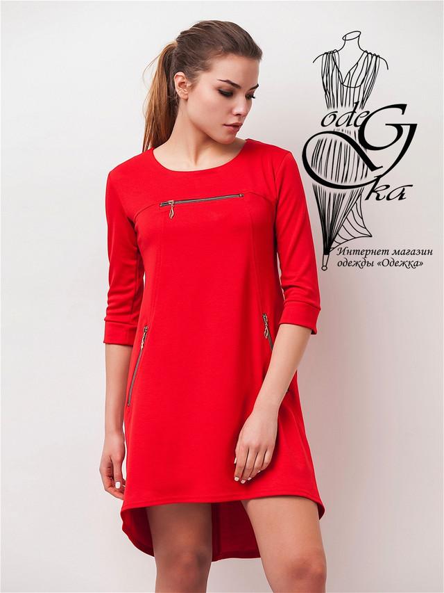Фото-1 Женских стильных платьев Зара с рукавом ¾