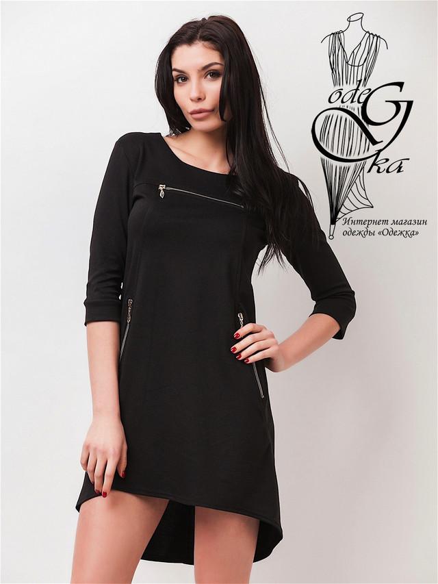 Фото Женских стильных платьев Зара-3 с рукавом ¾
