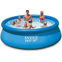 Бассейн надувной Intex Easy Set (366*91см) семейный круглый