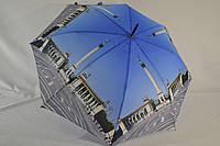 """Зонт-трость №ВР1011 с фото Будапешта от фирмы """"Feeling Rain""""."""