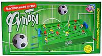Футбол - детская настольная игра