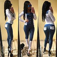 Костюм женский джинсовый с гипюром  серх05