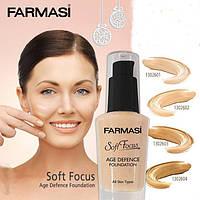 Farmasi тональный крем Soft Focus Карамель 04