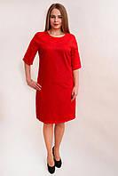 Очаровательное красное женское платье с красивой спинкой