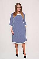 Красивое деловое женское платье фиолетового тона