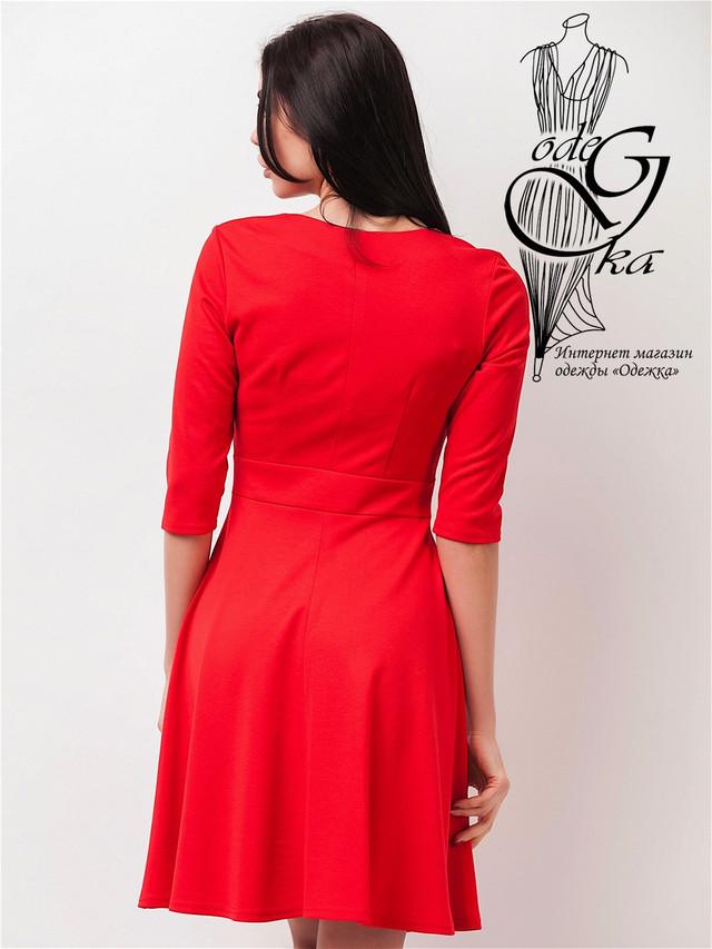 Фото-1 Женского спортивного платья Шейла с рукавом ¾
