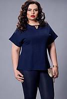Красивая блуза свободного кроя, больших размеров р 50-58
