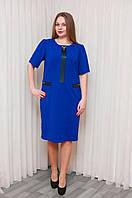 Модное женское платье из вставками эко-кожи. Размер: 54,56,58