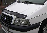 Дефлектор капота (мухобойка) Fiat Scudo с 2003-2006 г.в.
