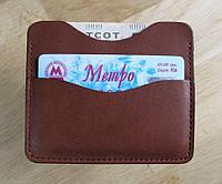 Cупер тонкий портмоне-картхолдер для карточек и купюр, светло-коричневый.