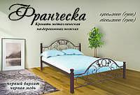 Кровать Франческа из металла на деревянных ножках.