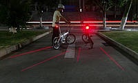 Задний фонарик велосипедный ЛАЗЕРНАЯ дорожка