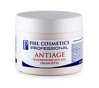 Anriage SPF 20 Cream - Интенсивный антиейдж крем. Регенерация, восстановление возрастной кожи, 300 мл