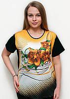 Эффектная летняя женская футболка большого размера