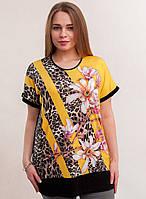 Яркая летняя женская футболка большого размера