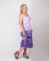 Легкий нежный летний сарафан -трансформер ,фиолетовый