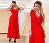 Платье, 295 ИМ
