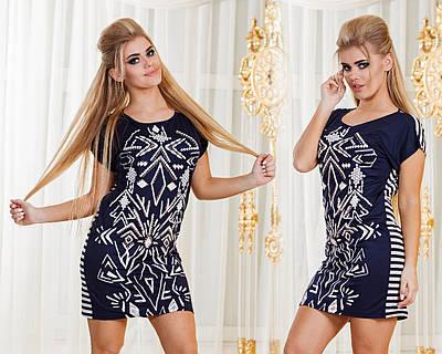 Платье, р 7637 ДГ