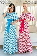 Стильное молодежное платье сарафан в пол горох ВХ4067