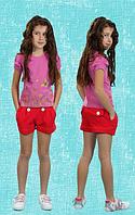 Детские трикотажные шорты для девочки Тм Овен красные