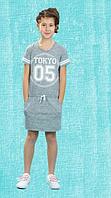 Детское платье, туника для девочки в спортивном стиле Токио ТМ Овен серое