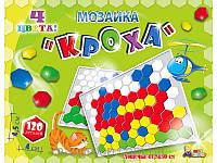 "Мозаика ""Кроха"" (120 дет), МГ 082"
