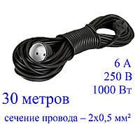 Удлинитель строительный «папа-мама» 30м (2х0,5мм сечение провода) 6А 250В 1000Вт