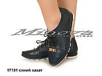Женские синие кожаные кеды на шнуровке (размеры 35-42)