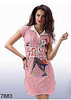 Женское платье-рубашка - 7883