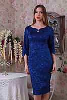 Нарядное женское платье с 3/4 рукавом
