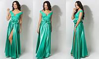 Женское  нарядное платье длинное с атласным поясом