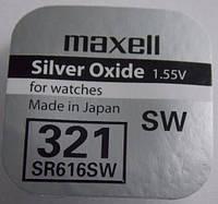 Батарейка для часов MAXELL SW321 SR616