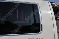 Молдинги боковых стекол Volkswagen Transporter