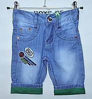 Бриджи джинсовые для мальчика 2-6 лет FlyFamily Spreua