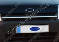 Хромированная накладка на решетку радиатора Ford Connect