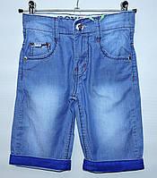 Бриджи джинсовые для мальчика 6-10 лет FlyFamily Jeansclub