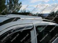 Рейлинги на крышу автомобиля Doblo Fiat, металлические концевики