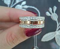Обручальное кольцо из серебра с накладками золота