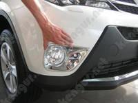 Хром на передние противотуманки Toyota RAV4