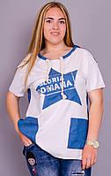 Звезда. Женска футболка больших размеров. БелыйДжинс.(Р)., фото 1