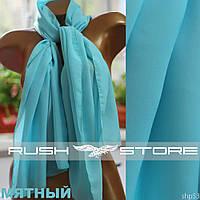 Мятный шарф женский