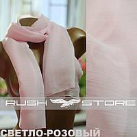 Нежно-розовый шарф женский