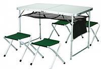 Стол + 4 стула туристический набор Алюминиев