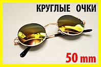 Очки круглые 016 классика желтые - красные зеркальные в золотой оправе кроты тишейды стиль Поттер Леннон Лепс