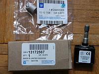 Датчик (индикатор) контроля давления в шине (колесе , покрышке) в сборе с ниппелем (золотником , клапаном , соском) OPEL Astra-H Zafira-B Vectra-C