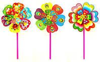 Ветрячок двуслойный - игрушка вертушка на палочке для игры с ветром