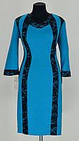 Классическое платье с красивой окантовкой по фигуре