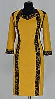 Яркое классическое платье со вставками кружева