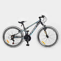 Велосипед Профи Кид 26 дюйма Profi Kid G26A315 алюминиевая рама