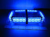 Световая панель мини ,проблесковый маячок  LED - 650 светодиодный  синий